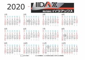 2020106